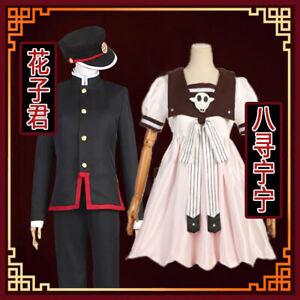 Toilet-Bound Hanako-kun Nene Yashiro Cosplay Costume Full Set Fancy Dress Skirt