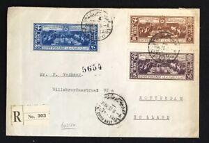 EGYPT 1936 -REG -COVER -(SIMON ARZT) -S.S.GROOTEKERK -TO HOLLAND --FINE