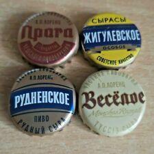 Kazakhstan Micro Brew Beer Caps Chapas Kronkenen Craft  set rare kg lb (16)