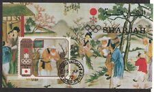 Sharjah - Sapporo Winter Olympics 1972.  Souvenir Sheet. Cancelled   #02 SHAHSWO