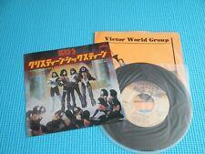 "KISS 7"" Single Christine Sixteen / Shock Me Victor Japan VIP-2546"