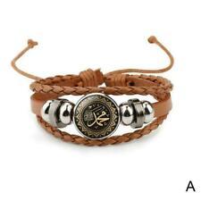 Damen Herren Surferarmband Orient Koran Allah Islam Sure Geschenk Bracelet القرآ