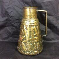 "Large Antique Persian Qajar Islamic Middle Eastern Brass Jug. 12.5"" Tall"