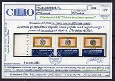 2004 REPUBBLICA POSTA PRIORITARIA 0,60€ VARIETA' INTEGRI CERTIFICATO CILIO C/795