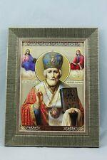 Saint Nicholas Russian Orthodox Church Icon Святой Николай Икона 18Х23 Cm
