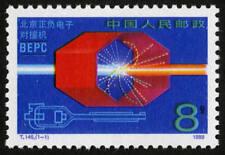 PRC China 1989 / T145 / Mi.#2268 / Complete Set / MNH / (**)