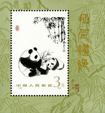 China Stamps:1985 T106, Scott Paintings of Giant Pandas Stamp Set (4V) + S/S