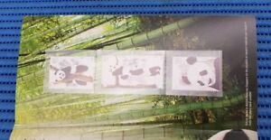 2012 Singapore Presentation Pack China Giant Panda Commemorative Stamp Issue MNH
