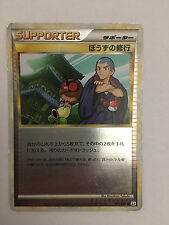 Pokemon Card / Carte Supporter Sage's Training Holo 075/080 L2 1ED