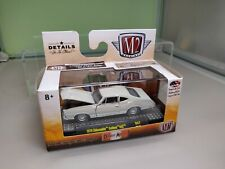 M2 Machines 1:64 , 1/64  , Chase , Oldsmobile Cutlass