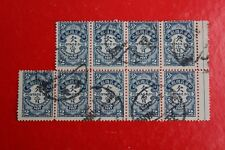 1913 china postage due  stamp 2F USED 9