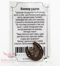 Russian Solid Brass Magic Lucky clover horseshoe Totem pocket talisman IronWork
