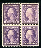 USAstamps Unused VF US 1917 Washington Violet Block Scott 501 OG MNH