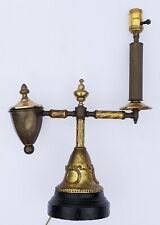 Rare ANTIQUE French 19th C Classical EMPIRE Style Electrified BRONZE OIL LAMP