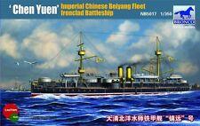 Bronco 1:350 Chen Yuen Imperial Chinese Beiyang Fleet Ironclad Battleship NB5017