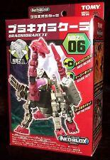 "Zoids Neo-Blox NBZ-06 ""Brachio Rakete"" 2006 Tomy Japan Release NEW Never Opened"