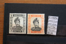 STAMPS BRUNEI PAPER GLAZED S.G.N°118a/119a MNH** (F110254)