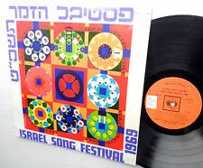 ISRAEL SONG FESTIVAL 1969 Jewish LP CBS S 63591