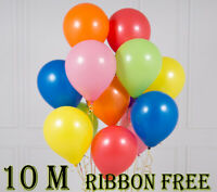 1- 50 Latex PLAIN BALOONS BALLONS helium BALLOONS Quality Birthday Party Wedding