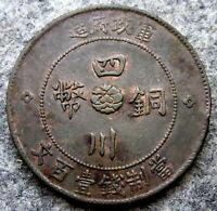 CHINA REPUBLIC SICHUAN PROVINCE Yr. 2 - 1913 100 CASH, COPPER LARGE