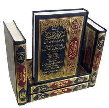 Sunan Ibn Majah English Arabic 5 Volume Set