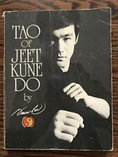 1975 Tao of Jeet Kune Do by Bruce Lee trade paperback twelfth printing 1980