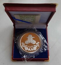 2002 China Silver medal Xi'an Xichao securities printing