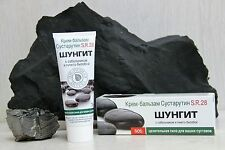 "Shungite cream-balm ""Sustarutin S.R.28"" with palustris and ginkgo biloba organic"