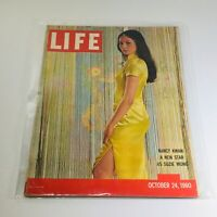 VTG Life Magazine: Oct 24 1960 - A New Star as Suzie Wong: Nancy Kwan