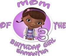 Personalized Doc Mc Stuffins Birthday T shirt MOM-DAD-BRO OF Birthday Girl410