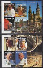 Chad 915-16 Pope John Paul II Mint NH