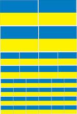 Ucraina / Ucraina Bandiera Adesivo Vinile Multi Pack-dell' Europa orientale a tema