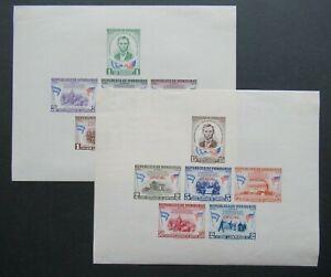 1959 VF MLH SHEETS SURCHARGE OFICIAL HONDURAS LINCOLN AIRMAIL B423.45 START$0.99
