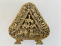 Judaica Solid Brass Napkin Holder /Letter Rack vintage Israel