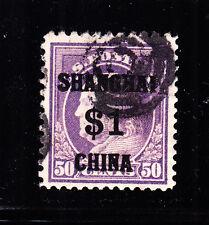 US K15 $1 (50c) Shanghai Overprint Used VF SCV $1000