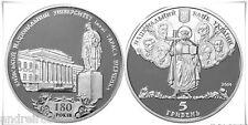 Ukraine Coin 2014 5 UAH 180 Years of the Kyiv National Shevchenko University