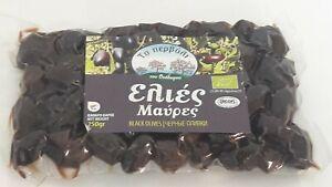 Cyprus Organic black olives Cypriot local variety Черные оливки bio
