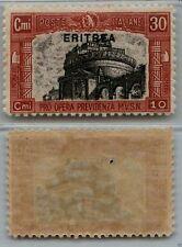 ERITREA - 1929 - 30 cent + 10 cent Milizia II (138) - MH