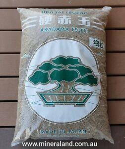 Akadama Tsuti 1-3mm 14L/bag