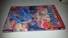 BASTARD !! # 22 - Kazushi Hagiwara - 2001 - PLANET MANGA - MN11