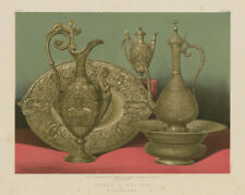 INTERNATIONAL EXHIBITION. Ewers & salver - M Gueyton, Paris 1862 old print