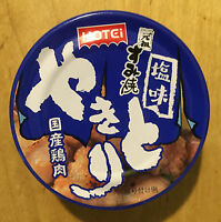"""Hotei, Canned """"Yakitori"""" Grilled Chicken with Salt, 80g"""