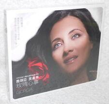 Giorgia Fumanti Magnificat Taiwan CD w/BOX