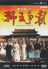 Once Upon a Time in China 3 . DVD Movie English Sub Region 3 _  Jet Li