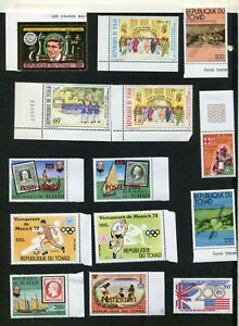 STAMP LOT OF CHAD, MH AND USED (6 SCANS)