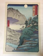 Ando Hiroshige Japanese Woodblock Print Moon in Every Rice Field
