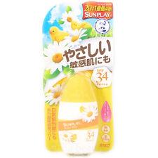 Mentholatum Japan SUNPLAY Baby Milk Sunscreen Lotion (30g/1 fl.oz) SPF34 PA+++