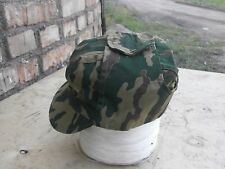 VSR93 CAP different size Russian Army camouflage