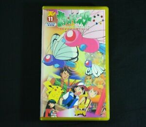 Japanese Pokemon Original Series Vol. 11 VHS Pocket Monsters Japan Free Shipping