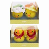 Easter Chicks With Accessories - 4 Pack with Easter Bonnet & Easter Head Scarf